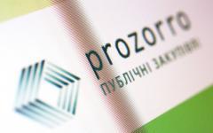 Сайт ProZorro внезапно перестал работать