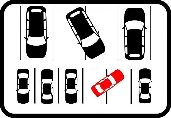Нарушение правил парковки на тротуаре