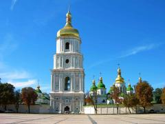 ЮНЕСКО приняла жесткую резолюцию позастройке Киева
