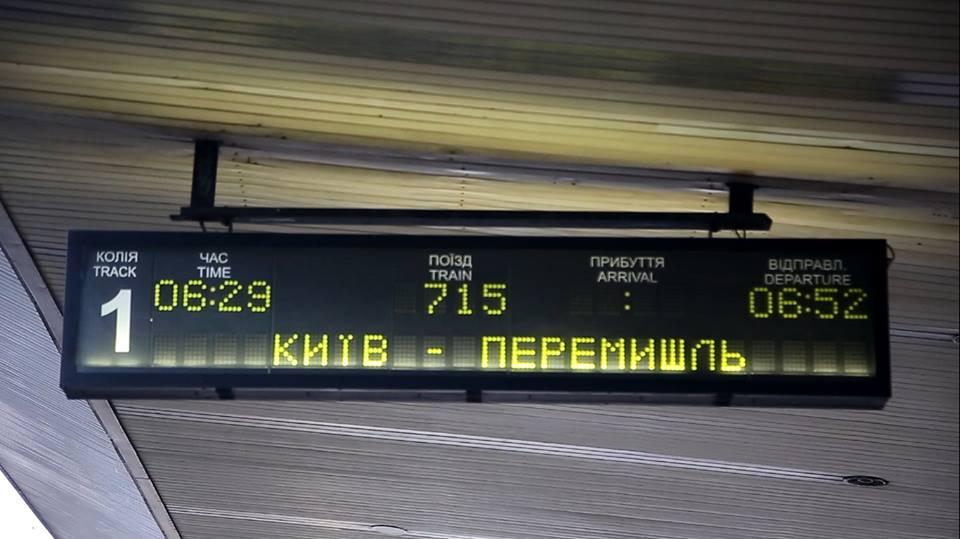 «Укрзализныця» запустила 2-ой поезд впольский Перемышль