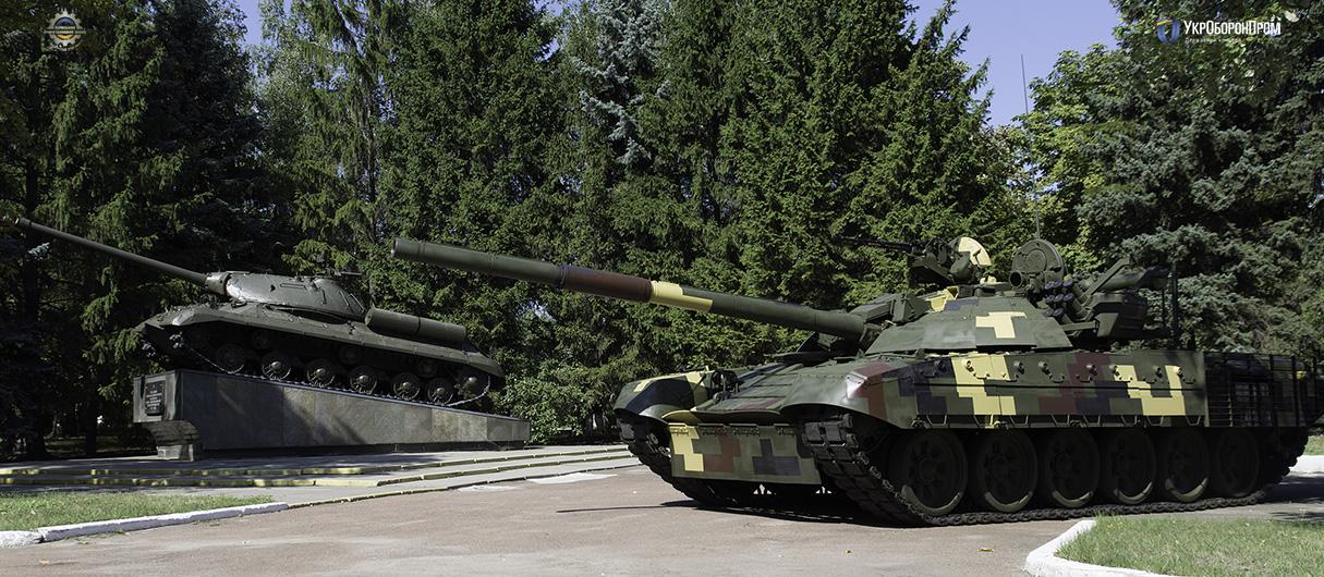 Танк Т-72АМТ