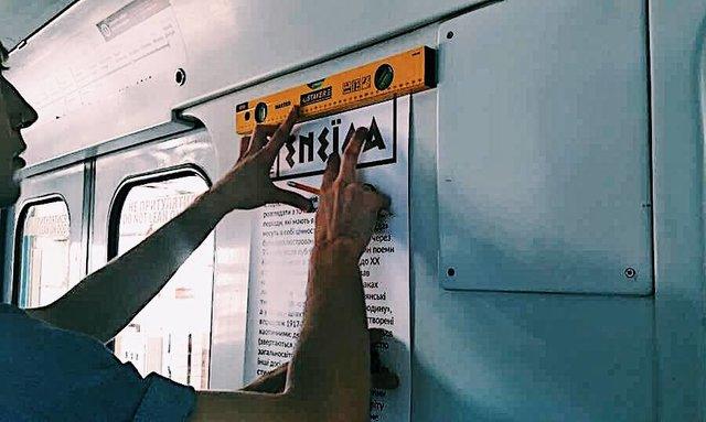 Вметро Киева запустили художественный поезд «Энеида»