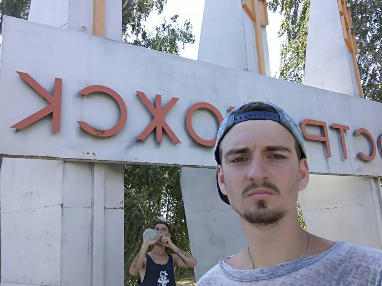 Вблизи Ростова пропали без вести двое украинцев— МИД