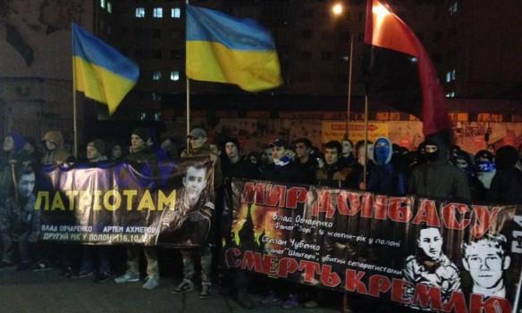 ВКиеве провели марш вподдержку пленных фанатов Зари наДонбассе