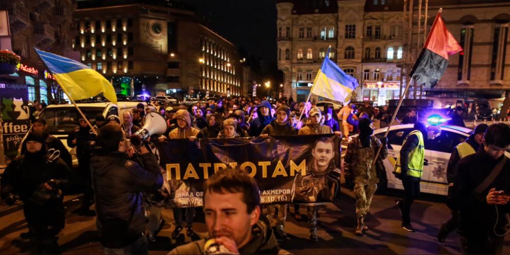 Как вКиеве националисты под представительствомЕС протестовали