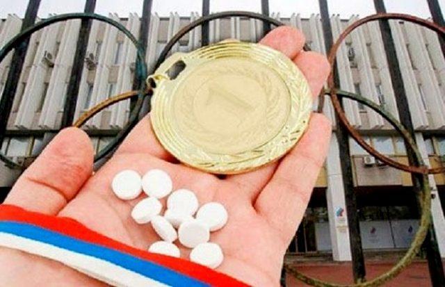 Совет IAAF принял решение невосстанавливать вправах Всероссийскую федерацию легкой атлетики