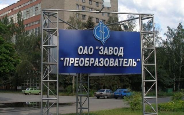 СБУ предотвратило передачу украинского оборудования военной компании изРоссии