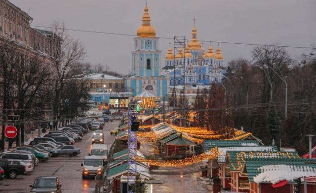 Вцентральных районах украинской столицы ограничат движение транспорта