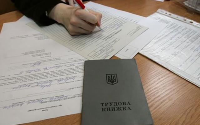 ВУкраинском государстве повысили сумму максимальной помощи побезработице