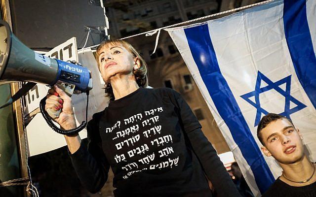 Израиль: Около 20 тыс. человек вышли наантикоррупционный митинг против премьера Нетаньяху