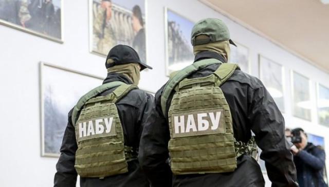 ВФБР сообщили, что сотрудничают сНАБУ законно