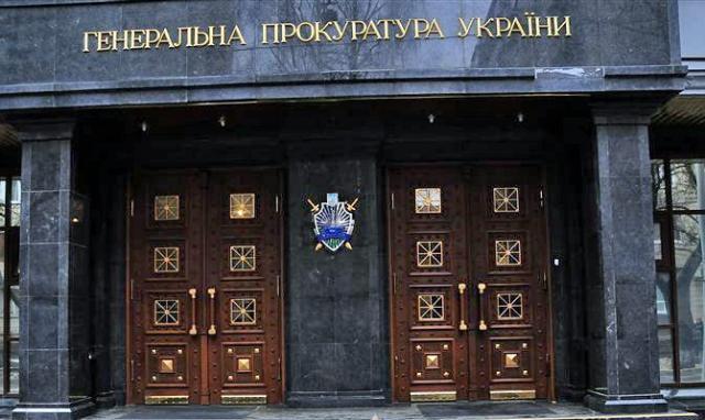 Генеральный прокурор Украины потребует для Саакашвили браслет идомашний арест