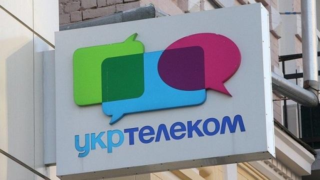 92% акций «Укртелекома» должны быть возвращены вгоссобственность— Решение суда