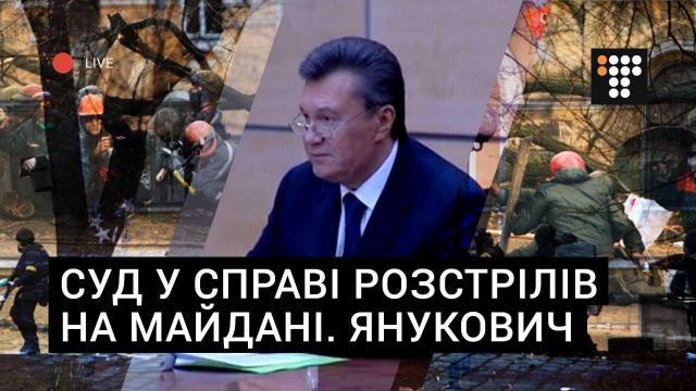 Судебные совещания состоятся 20 и21декабря— Дело Януковича