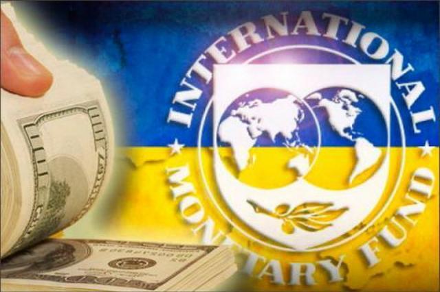 ВНацбанке спрогнозировали время поступления нового транша отМВФ