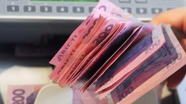 Январские пенсии вгосударстве Украина  выплатят заблаговременно
