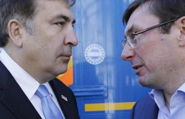 Прокуратура Украины обжаловала отказ суда отправить Саакашвили под домашний арест