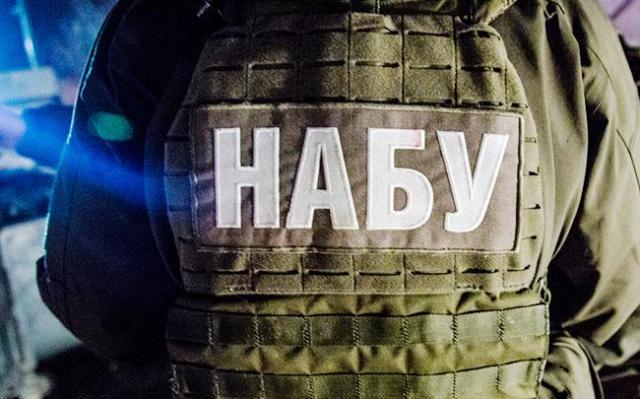 ВДонецкой области руководителя горсуда словили навзятке