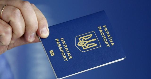 Сколько биометрических паспортов украинцев стоят вочереди напечать