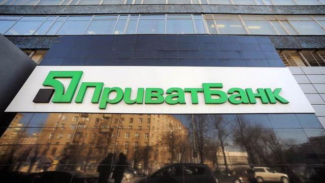 Украина потребовала арестовать имущество экс-владельцев ПриватБанка на3 млрд долларов