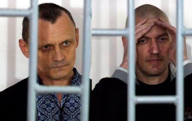 Россия отказалась передать Украине Карпюка, Клыха иЧирния