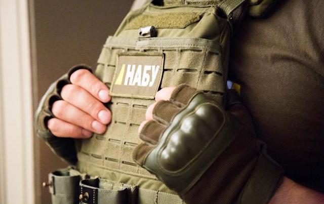 Детективы НАБУ пришли в«Госфинмониторинг» собысками попросьбе Януковича,