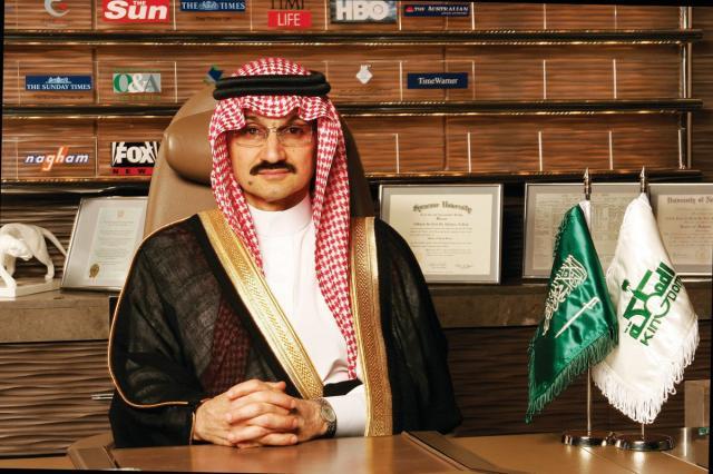 Эр-Рияд требует от схваченного принца $6 млрд заосвобождение