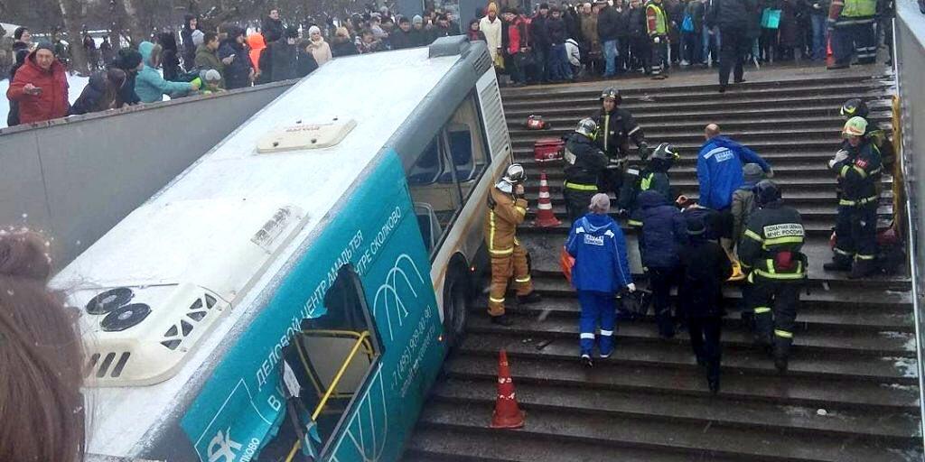 принялись дтп в альметьевске автобус сбил пешехода что