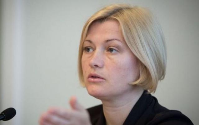 Ирина Геращенко: Боевики наДонбассе нелегально удерживают 170 украинцев