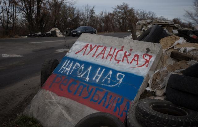 ВЛНР осудили украинца до12 лет тюрьмы за«шпионаж»