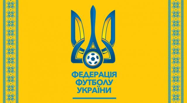 ФФУ пожизненно отстранила отфутбола 18 спортсменов, участвовавших вматчах «ДНР»