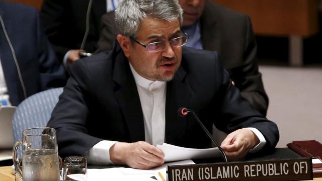 Совбез ООН проведет экстренное совещание поситуации вИране