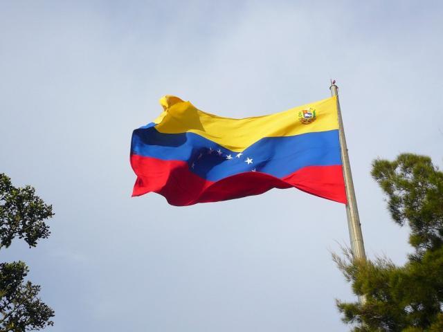 Інфляція уВенесуелі минулого року перевищила 2600%