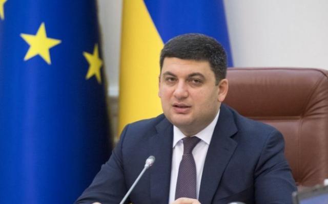 Гройсман признал, что внешний экономический долг Украинского государства  составляет 83% ВВП