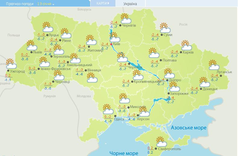 Скриншот с сайта Укргидрометцентра
