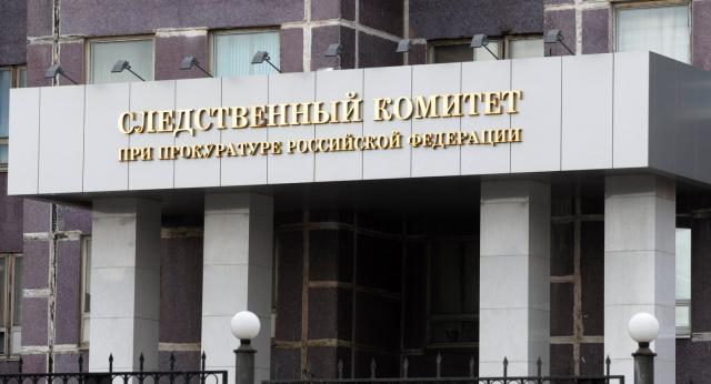 СК РФ возбудил еще два дела из-за обстрелов вДонбассе