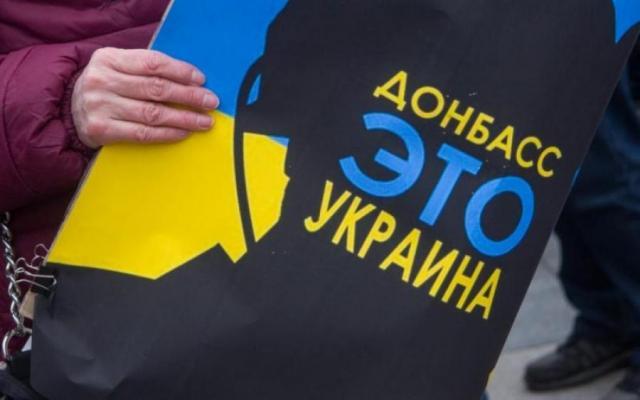 Закон про реінтеграцію Донбасу: опубліковано повний текст