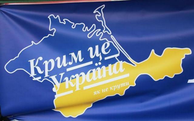 ВПортугалии туристический сайт обнародовал карту Украины без Крыма