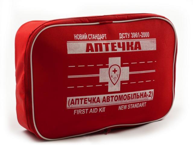 Фото: autoexpert.com.ua