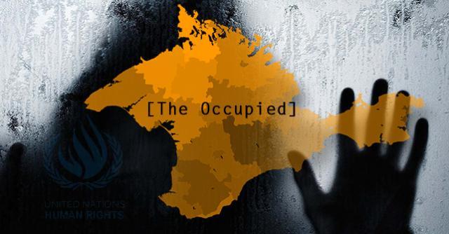 ЕСпросит власти Крыма допустить интернациональных защитников прав человека наполуостров