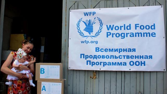 ООН WFP припиняє продовольчу допомогу наДонбасі - Боцюрків
