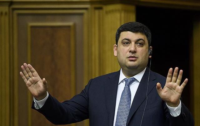 Цена нагаз может уменьшиться для украинцев в 2020г.